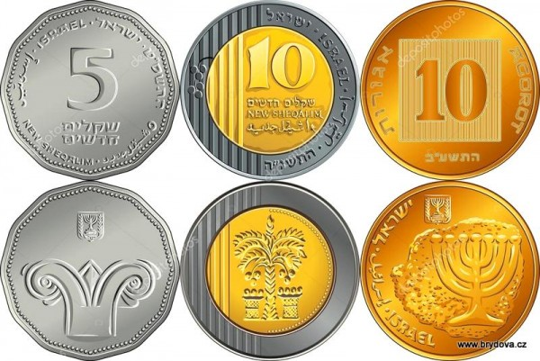 depositphotos_96595574-stock-illustration-set-israeli-silver-money-shekel